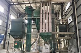 Filler, Painting, Chemical / Silica, Talc, Barite Processing